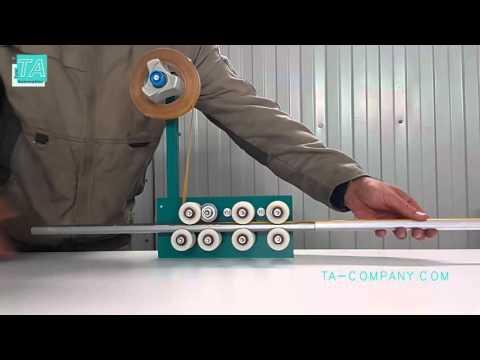 Устройство для оклеивания трубы двусторонним скотчем