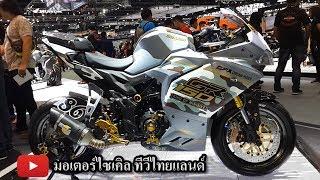 ถล่มทลาย GPX Demon 150 GR ยอดจองสูงสุดอันดับ 1 : motorcycle tv thailand