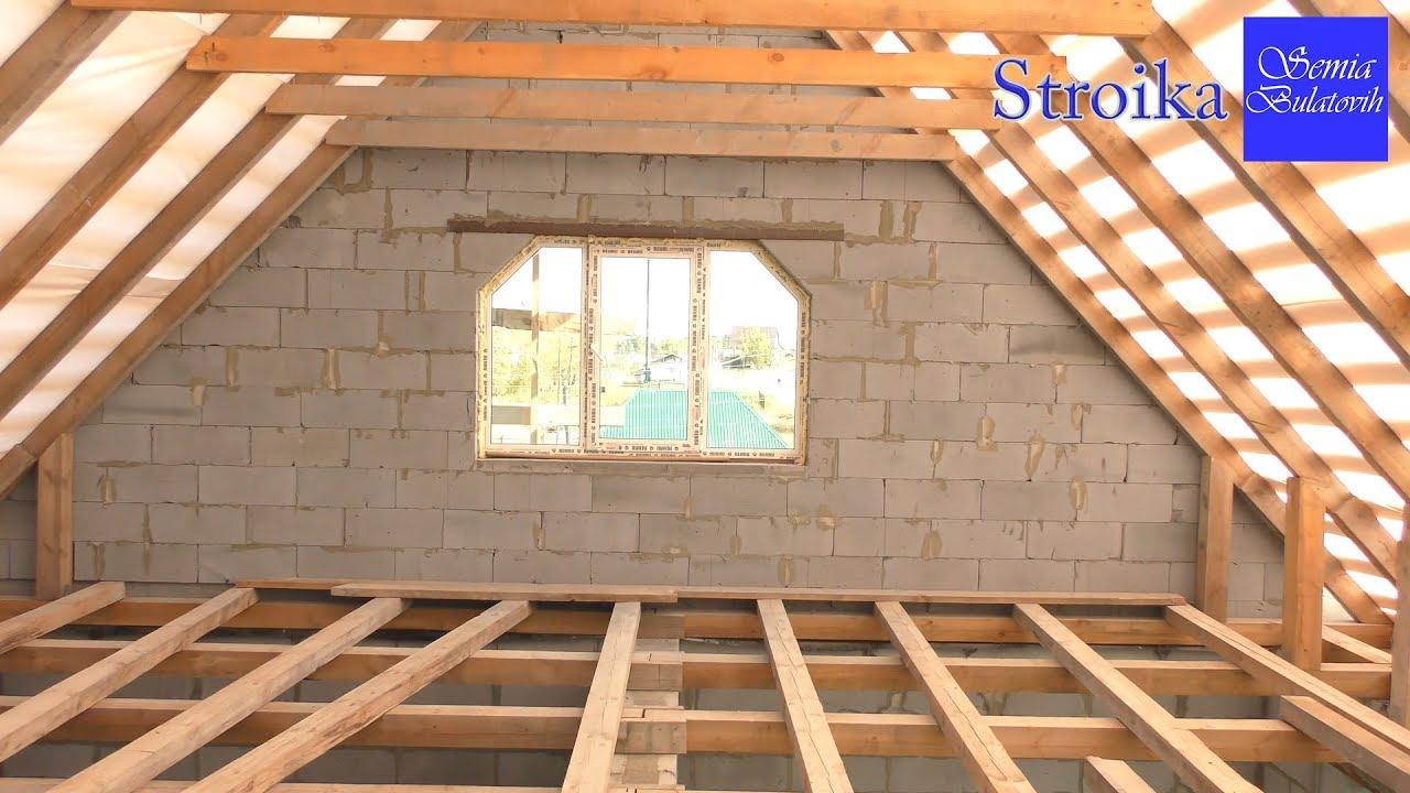 Двускатная мансардная крыша своими руками фото 256