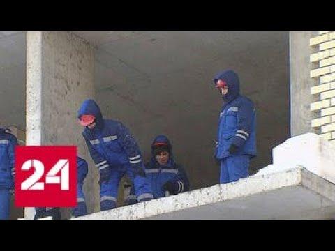 """""""Европа"""" в Балашихе: обманутые дольщики уже 5 лет ждут своих квартир - Россия 24"""