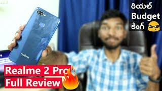 Realme 2 Pro Full Review With Pros & Cons || in telugu