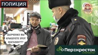 БОРЗЫЙ  МАЙОР - КРЫША И ОБОРЗЕВШАЯ ДИРЕКТОР ПЕРЕКРЁСТКА!!!
