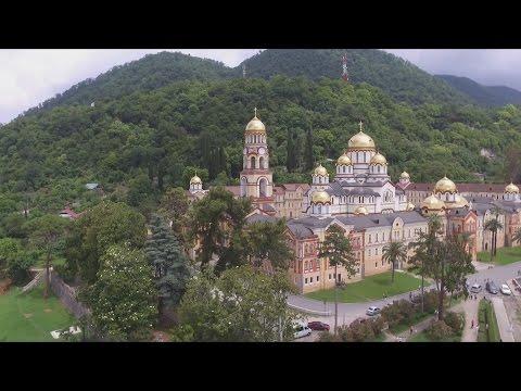 Абхазия. Новый Афон. Чёрные лебеди. Монастырь. Водопад. Священный грот. Часть 3
