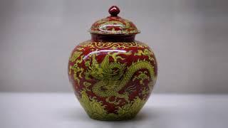 오사카시립동양도자미술관:개관 전
