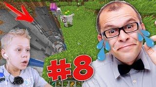 ВЫЖИВАНИЕ С ПАПОЙ В МАЙНКРАФТЕ Поход в БОЛЬШУЮ Пещеру Нубики в Minecraft