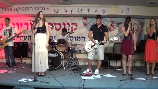 החברים של רני  2013  pink floyd another brick in the wall