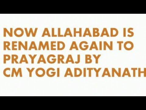 Allahabad renamed to prayagraj