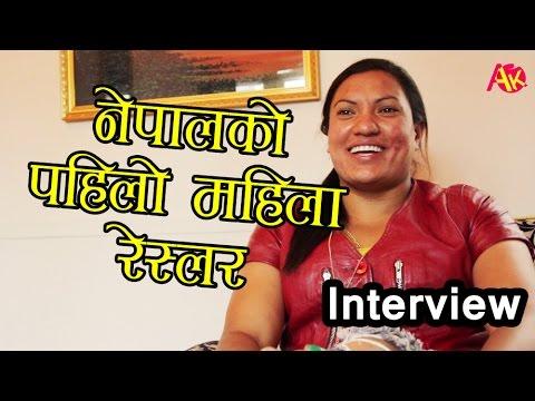 First female Wrestler of Nepal