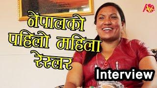 First female Wrestler of Nepal -  Bhagwati Khadka 'unika' - Interview