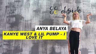 Kanye West and Lil Pump - I Love It Choreography by Anya Belaya | D.Side Dance Studio