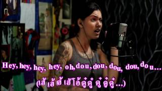 Zombie คำอ่านไทย+แปลไทย