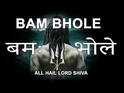 BAM BHOLE - Song Lyrics - Dj Remix - English Subs - बमः भोले - বমঃ বমঃ ভােলে