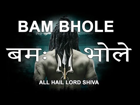 BAM BHOLE - Song Lyrics - Dj Remix - English Subs...