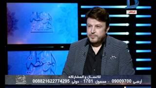 الموعظة الحسنة| تعرف على فضل العشرالأوائل من ذى الحجة مع الشيخ أحمد كريمة