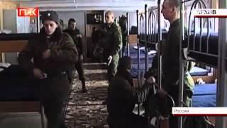 Kавказцы чморят русских в армии  360p