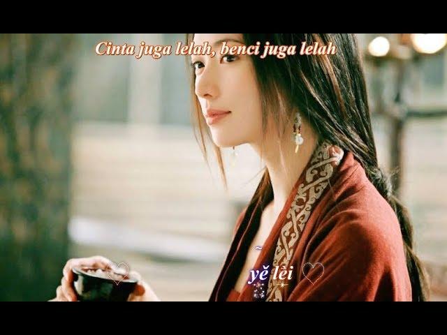 Ai Qing Zhe Bei Jiu Shui He Dou De Zui [ Arak Cinta Ini Siapa Yang minum Pasti Akan Mabuk ]
