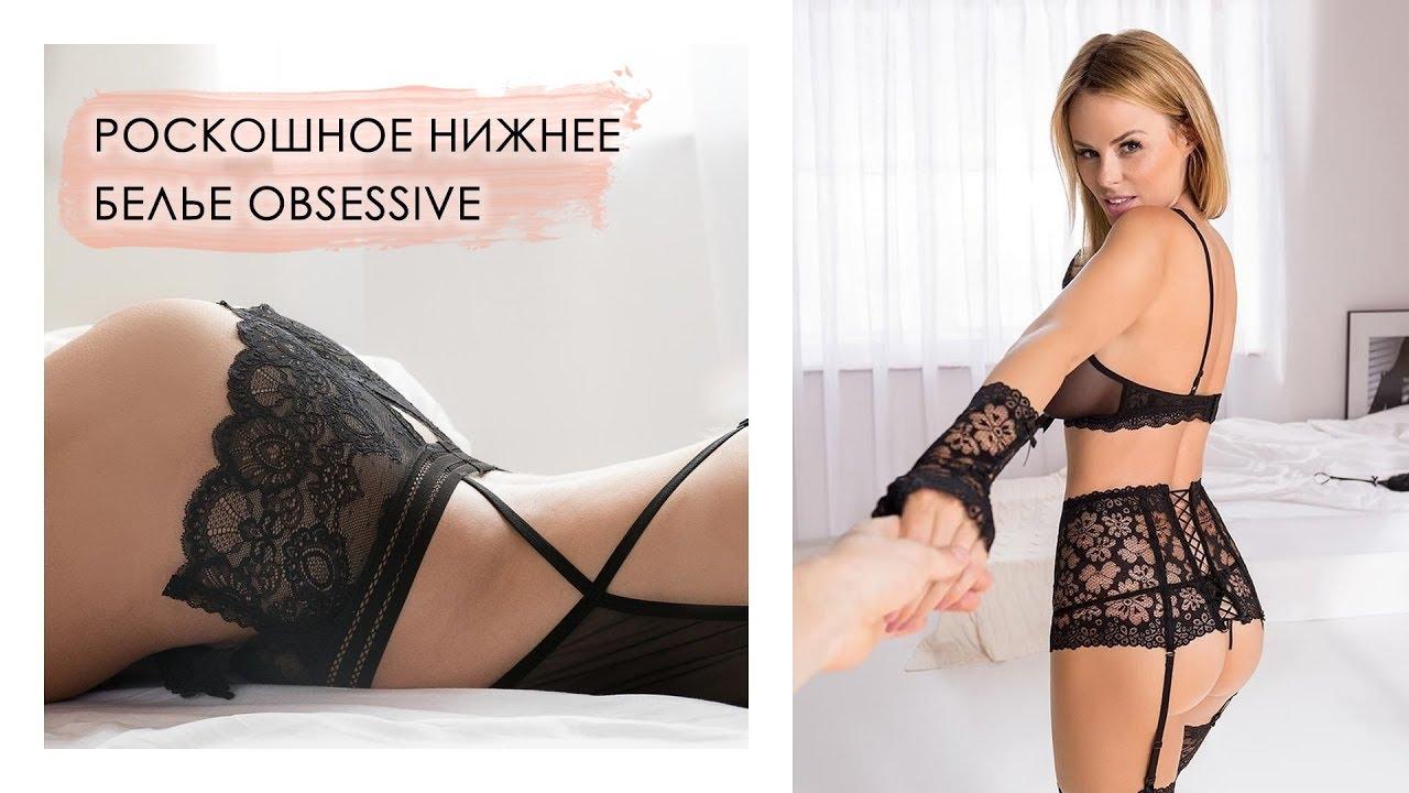 cf819f412788b0 Жіночі Комплекти білизни купити в Україні в Edem-Textile
