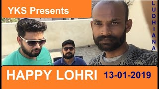 Happy Lohri ll Celebration with friends ll 13 01 2019
