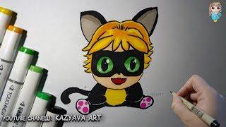 Как нарисовать Кота Нуара (СУПЕР КОТА) чиби из мультфильма Леди Баг и Супер Кот маркерами поэтапно