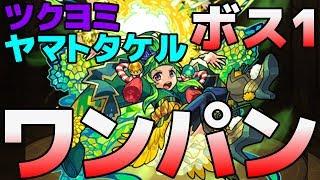 再生リスト いろいろ(罰ゲーム・バラエティ・トイプー『プリン』) https...