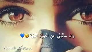 شعر عن العيون الكحيله عراقي Shaer Blog