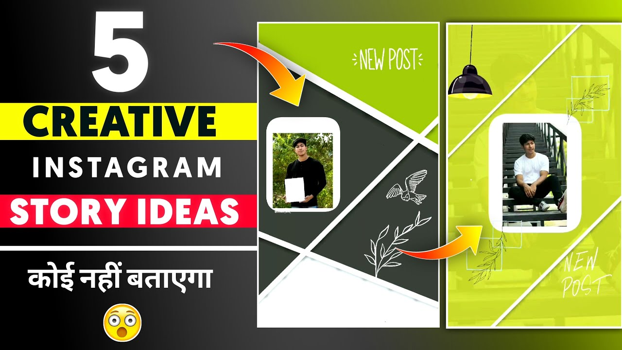 20 Creative Instagram Story Ideas Hindi   Instagram Story Ideas For New Post