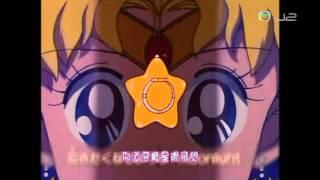 美少女戰士 粵語 主題曲 OP Ver.2 (HD) J2