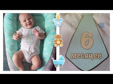 ребенок 3 месяца развитие фото