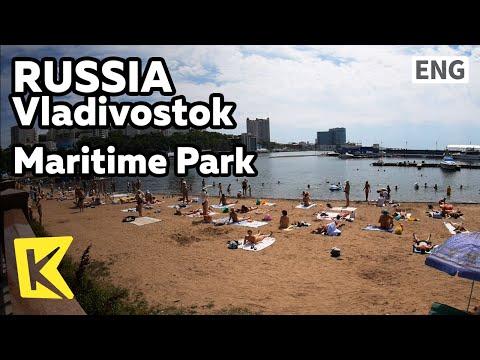 【K】Russia Travel-Vladivostok[러시아 여행-블라디보스토크]해양공원의 낮과 밤/Beach/Maritime Park/Walk