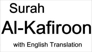 Surah Al-Kafiroon with English Translation