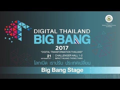 Digital Thailand Big Bang 2017 21-9-60 Big Bang Stage