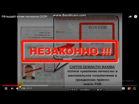 Требование в ЦИК РФ