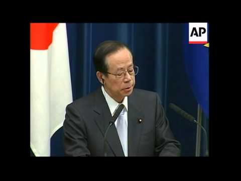 Japanese PM hosts EU summit; Barroso; Jansa, news conference