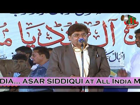 Asar Siddiqui NIZAMAT at SuperHit Mushaira, Ahmedabad, 12/02/2011, Mushaira Media