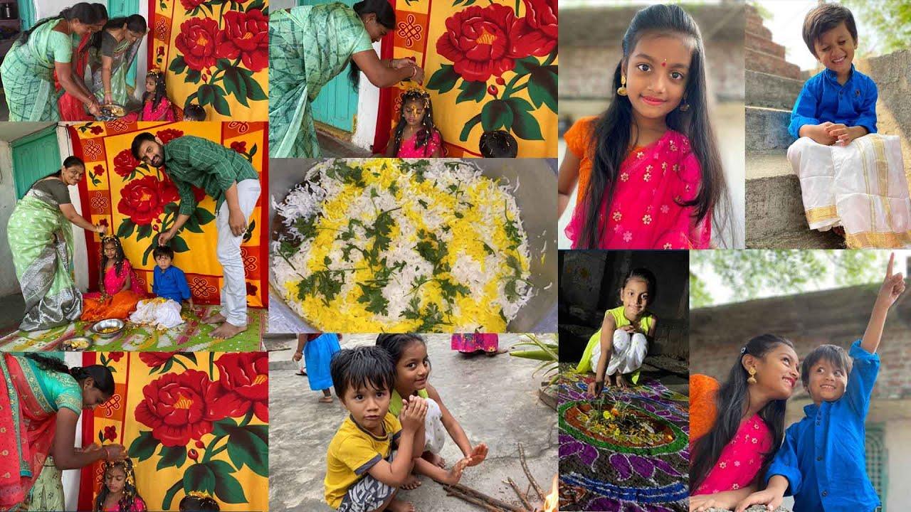 జబర్దస్త్ దీవెన అమ్మమ్మ వాళ్ళ ఇంట్లో భోగి పండగ ఇలా జరుపుకున్నాము... || #Bhogi || #jabardasthdeevena
