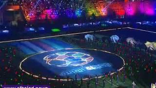 كأس البطولة thumbnail