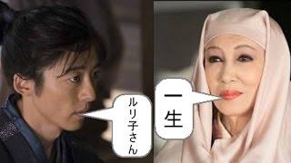 高橋一生、大河で共演の浅丘ルリ子は「とってもかわいい女の子みたい」Y...