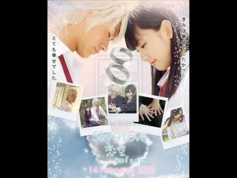 Koizora = Sky of Love (Ai No Uta)