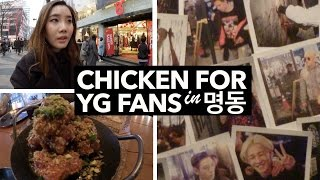 Chicken & Beer at YG Entertainment's Restaurant (Hidden Gem in Myeongdong)