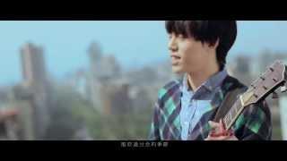 hush!樂團《空中的戀人》Official MV