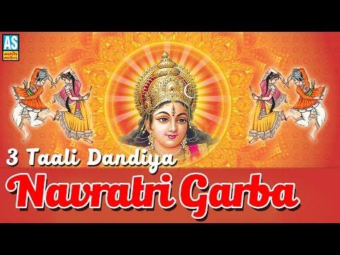 3 Tali Gujarati Garba Part 2 | Navratri Nonstop Garba | Gujarati Garba Traditional Songs