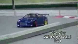 【ドリフト】RWD(2WD) JAPAN RC DRIFT [D-Like Re-R]