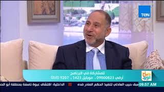 صباح الورد - من الأكثر احتواءً في العلاقة الرجل أم المرأة؟ الدكتور محمد المهدي يجيب