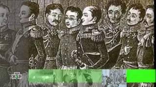 «Российская Империя. Николай I»: Русско-иранская война