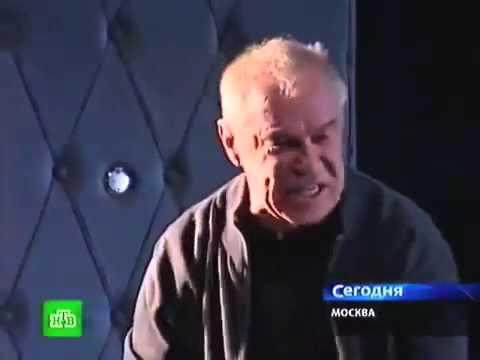 Театр Современник - С наступающим