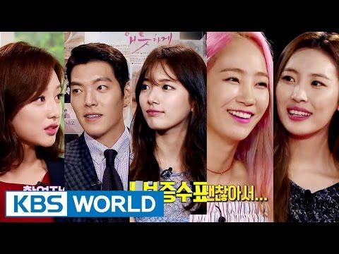 Entertainment Weekly   연예가중계 - Wonder Girls, Kim Jiwon, Suzy [ENG/2016.07.11]