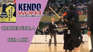 66th All Japan Kendo Championship - QUARTER FINAL 4 — Kendo World