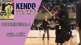66th All Japan Kendo Championship - QUARTER FINAL 4 — Kendo World