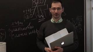 видео Миша Рудрастых - курс по WordPress в Epic Skills