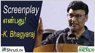 Screenplay என்பது! - K.பாக்யராஜ் | K. Bhagyaraj speech